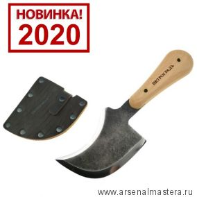 Нож раскроечный шорный ПЕТРОГРАДЪ модель 2 двусторонняя заточка М00016987 Новинка 2020 года!