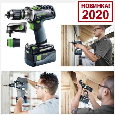 инструменты фестул новинки 2020 купить