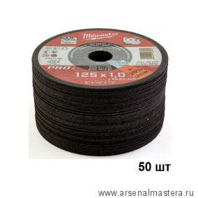 Отрезной диск по металлу SCS 41   / 125 X 1 х 22.2 мм 50 шт MILWAUKEE 4932451487-50