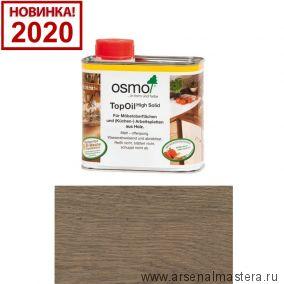 Масло с твердым воском TOPOIL для мебели и столешниц Osmo 3039 Графит шелковисто-матовое 0.5 л Новинка 2020 года !