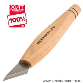 Нож-косяк резчицкий косая заточка 30 град 155 мм / 40 мм Петроградъ М00013393 ХИТ!