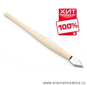 ХИТ! Нож разметочный ПЕТРОГРАДЪ стреловидный с клинком 35 х 14 мм М00012154