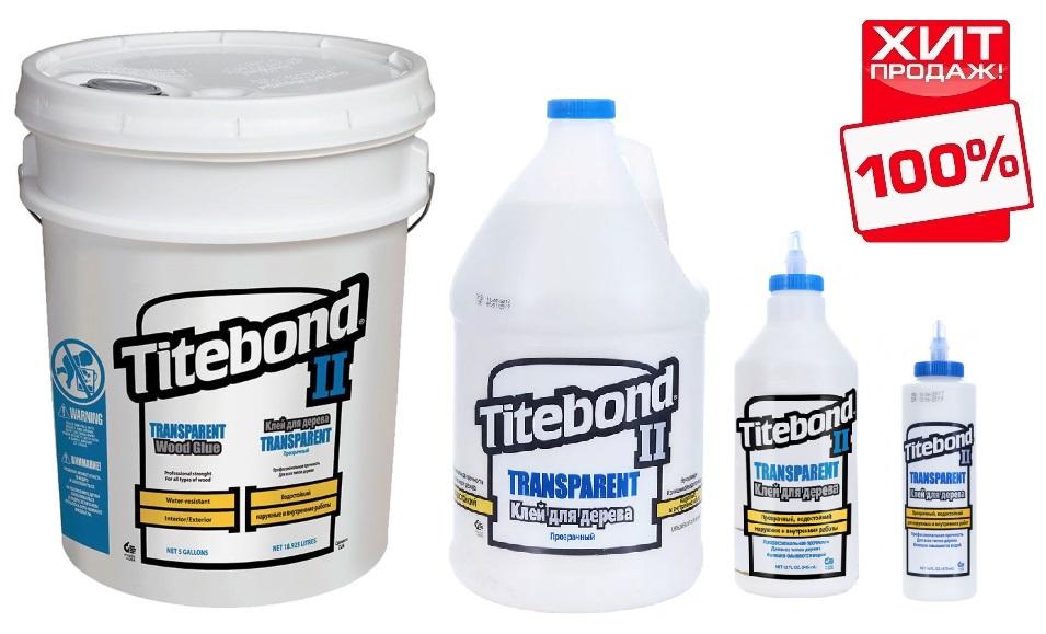 Клей столярный влагостойкий прозрачный TITEBOND II Transparent Premium