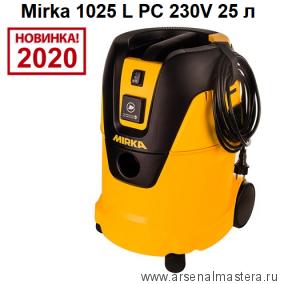 Пылесос Mirka 1025 L PC 230V объем 25 л для сухого и влажного режима работы 999000111 Новинка 2020 года!