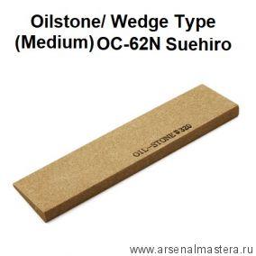 Брусок абразивный масляный японский скошенный 320 грит 25 х 6 х 2 х 100 мм Oil Stone Suehiro MT OС-62N М00017986