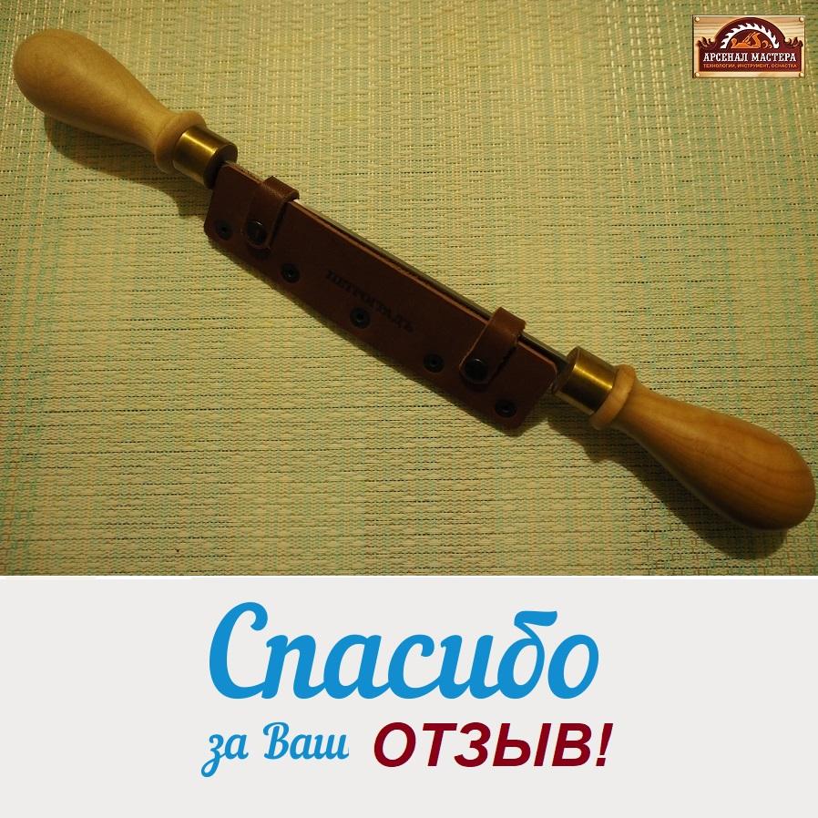 Петроградъ ручной инструмент купить