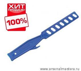 Мешалка пластиковая для размешивания краски и открывания банок mako RuhrFIX Osmo 814801SB ХИТ!