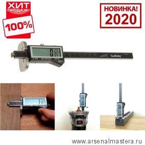 Рейсмус электронный iGaging 150 мм М00018035 Новинка 2020 года ! ХИТ !