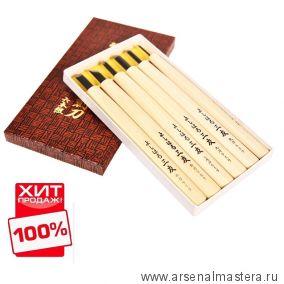 Набор японских резцов профессиональных Miki Tool Y-6 М00013799 ХИТ !