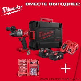 Аккумуляторная ударная дрель-шуруповерт Milwaukee M18 FUEL ONEPD2-502X ONE-KEY ПЛЮС Набор бит MILWAUKEE 75 шт 4933464527-PROMO-AM