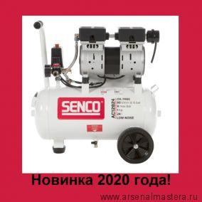 Компрессор безмасляный мобильный производительный 24 л 0,75 кВт AC12824 SENCO AFN0035 Новинка 2020 года!