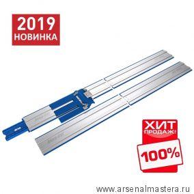 Приспособление для раскроя Accu-Cut XL 2540мм Kreg KMA3700 Новинка 2019 года! ХИТ!
