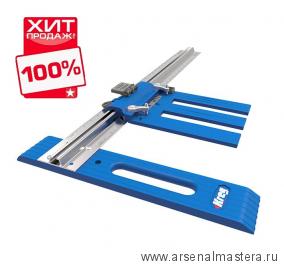 Приспособление для раскроя Rip-Cut метрическое для ручной циркулярной пилы Kreg KMA2685-INT ХИТ!