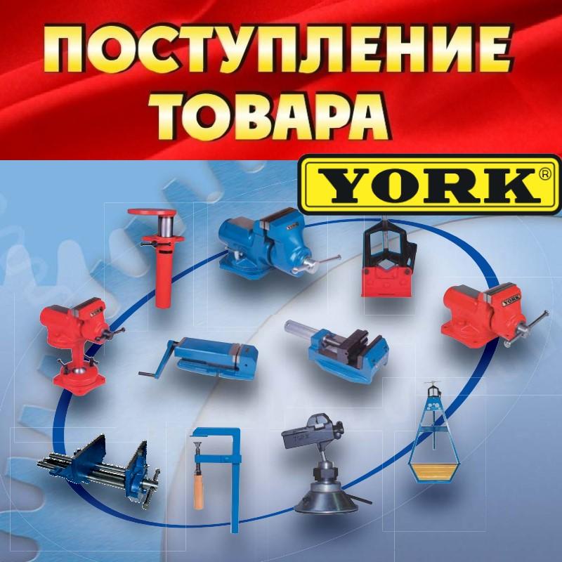 York тиски купить