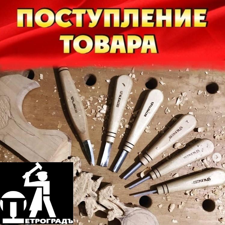 Петроградъ купить