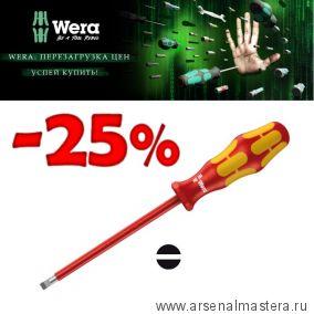 АКЦИЯ ПЕРЕЗАГРУЗКА ЦЕН МИНУС 25% Отвертка изолированная шлицевая WERA 160 i VDE, 0.8x4.0x100 мм, 006115