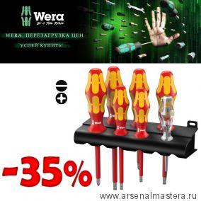 Набор отверток WERA Kraftform Plus, серия 100 VDE + индикатор наличия напряжения + подставка WE-006147