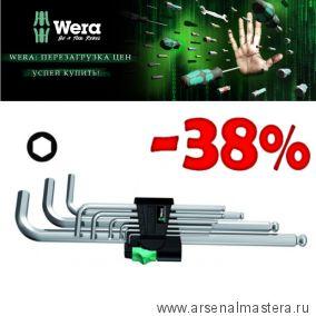 Набор Г-образных ключей для винтов с внутренним шестигранником метрических хромированных WERA 950 PKL/9 SM N 022087