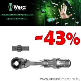 Ключ мини-трещотка WERA Zyklop Mini 1/4 8001 A SB WE-073230