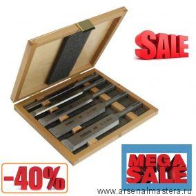 SALE МИНУС 40 %  Набор стамесок механических (долот) с зажимным захватом SDS-plus Narex 5 шт в деревянном кейсе 8539 01