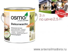 ВЫГОДНО! Цветное масло для древесины Креатив Osmo Dekorwachs Creativ 3188 Снег, 3 л
