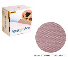 Шлифовальный материал на сетчатой синтетической основе Mirka ABRANET ACE 125 мм Р400 в комплекте 50шт.