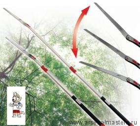 АКЦИЯ!  Пила Shogun Pole Saw 270мм/0/9мм/9tpi  для доступа к высоким деревьям 1м М00012617