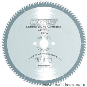 CMT 284.160.24H  Пила Festool (цветные металлы, пластики) 160x20x2,2/1,6 Z24 TCG