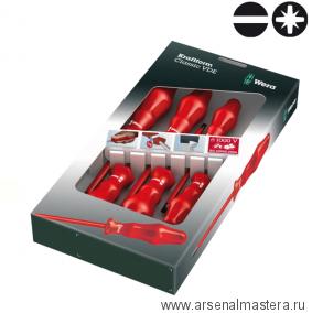 Набор отверток диэлектрический WERA Kraftform Classic VDE 1760 i/65 i/6, 6 шт 031283