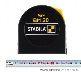 Практичная компактная рулетка STABILA BM 20  5мх19мм арт.16446