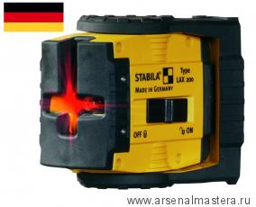 Немецкий Уровень лазерный (нивелир) STABILA  LAХ 200 арт.17282