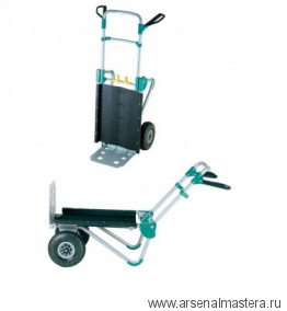 Многофункциональная тележка ручная складная плюс тачка (макс.нагрузка 200 кг) TS 1000  Wolfcraft 5520000
