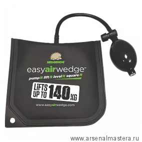 Монтажная воздушная подушка EASY AIR WEDGE 150х160мм. Грузоподъемность до 140 кг Hedgehog М00015538 Econex EAW 120-01