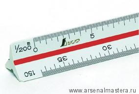 Линейка треугольная масштабная Shinwa 150мм для архитекторов (салатная) М00013242 Sh 74961