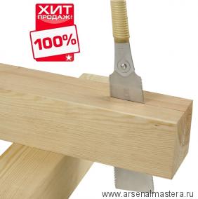 Японская двухсторонняя пила (ножовка) Ryoba Komane 240мм  М00002512 ХИТ!