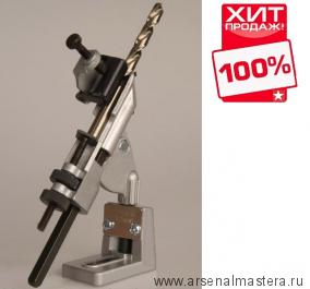 Стойка для заточки свёрл диаметр от 3 мм до 19 мм  Miki Tool М00005816 ХИТ!