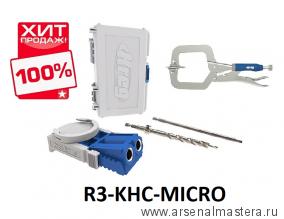 СУПЕР ХИТ! Комплект Арсенал Мастера: Приспособление для соединения саморезами Kreg Jig R3 метрический плюс струбцина арт. R3-KHC-MICRO ХИТ!