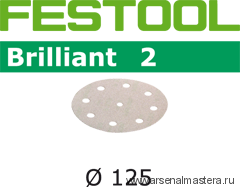 SALE Материал шлифовальный FESTOOL  Brilliant2 P 320, комплект  из 100 шт. STF-D125/90-P320-BR2/100