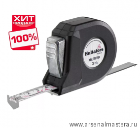 SALE Рулетка многофункциональная Hultafors Talmeter 3м 16мм Di 708037 М00003107 ХИТ!