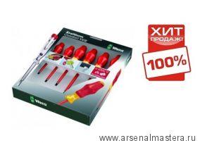 Набор отверток WERA Kraftform Comfort VDE  +  индикатор напряжения 1160 i/7 WE-031575