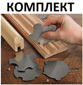 КОМПЛЕКТ: Цикли круглые с вогнутыми кромками 2 шт и с выгнутыми кромками 2 шт Garlick Concave Scrapers 0.8мм Thomas Flinn