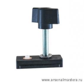 Стопор для Т-паза пильного/фрезерного станка ZEROPLAY MICROJIG ZP9-S1
