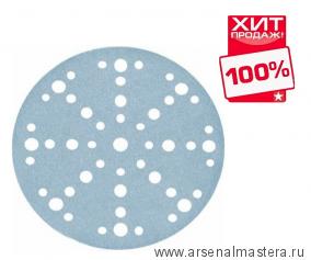 Тестовый набор 5 шт Шлифовальные круги Festool Granat STF D150/48 P60 GR/50 ХИТ!