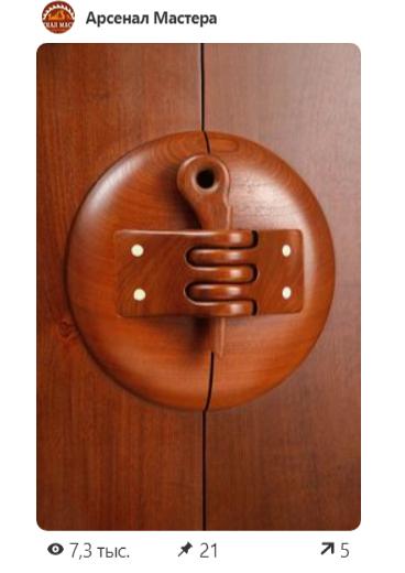 2019 фото соединений в деревянных изделиях образцы примеры