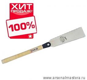 Пила Shogun Ryoba 240 мм (развод зуба - 0.8мм )деревянная рукоять М00011928 ХИТ!