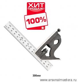 SALE ХИТ! Угольник столярный Starrett 11MH-300 300 мм с подвижной подошвой, уровнем и чертилкой М00006955