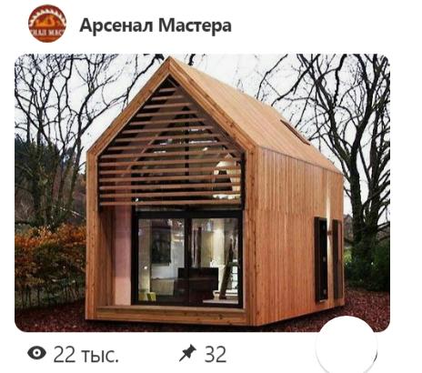 небольшой стильный дом лучшие фото 2019