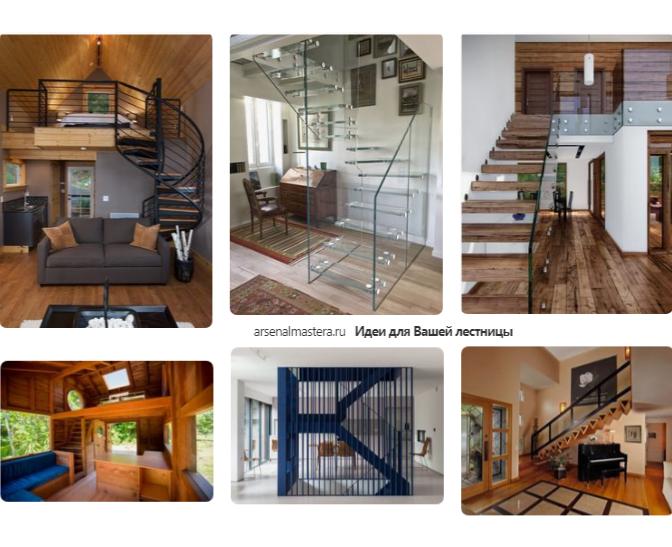 идеи для вашей лестницы лучшие фото схемы примеры 2019