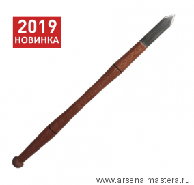 Нож разметочный ПЕТРОГРАДЪ модель N3 с гибким клинком стреловидный М00013308 Новинка 2019 года!