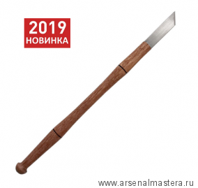 Нож разметочный ПЕТРОГРАДЪ модель N3 с гибким клинком скошенный М00016066 Новинка 2019 года!